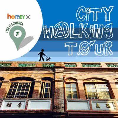 旧城区步行导览